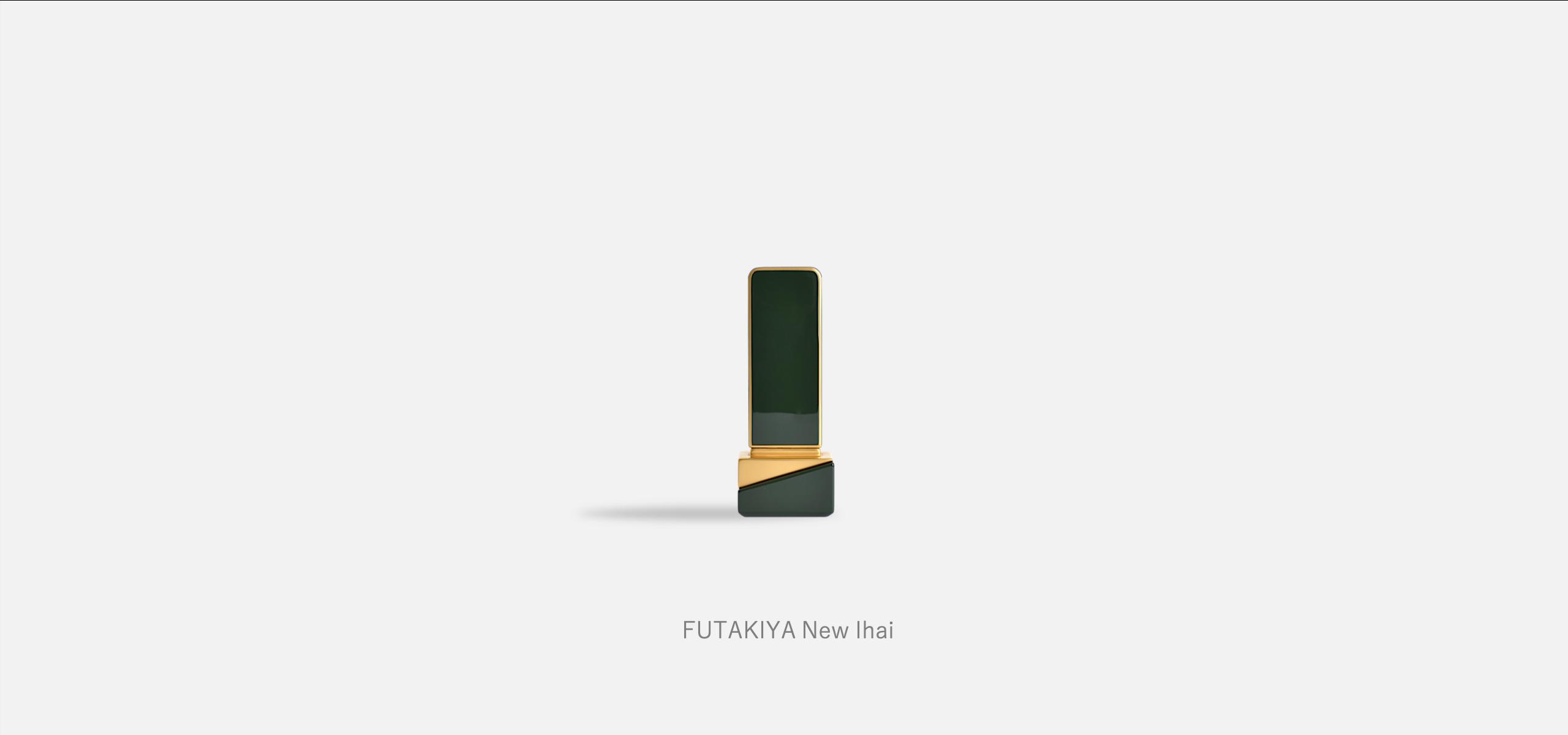 新商品 「新世紀位牌 綺羅 4色 国産位牌」 発売開始