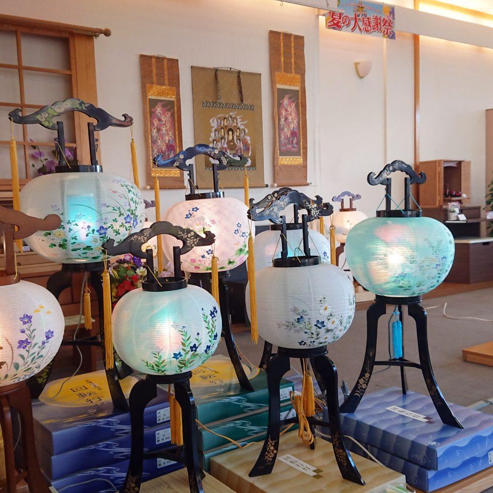 盆用品・盆提灯展示中 東松山店