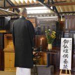 お仏壇供養祭が本日行われました|令和2年10月6日